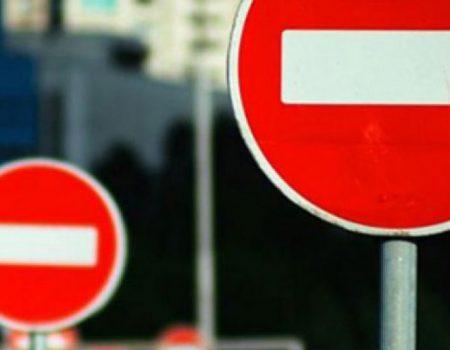 У неділю в Кропивницькому перекриють для транспорту кілька вулиць