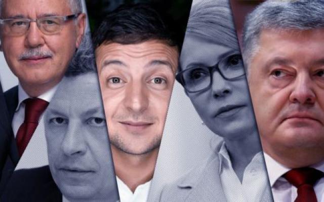 Соціологи: ставлення українців до більшості політиків - негативне, але є винятки - 1 - Україна сьогодні - Без Купюр