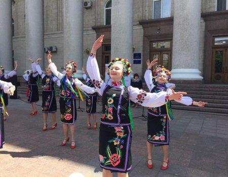 У Кропивницькому відзначили День вишиванки. ФОТО