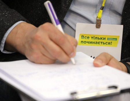 """У Кропивницькому обрали керівництво """"Самопомочі"""", низка партійців покинула партію"""