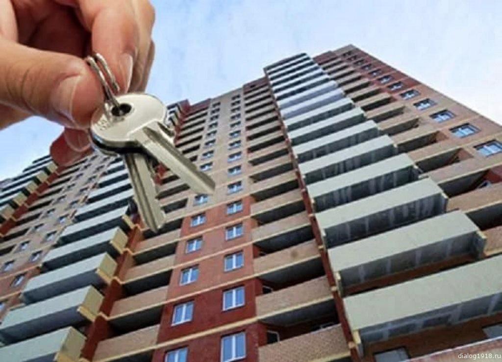 Без Купюр 39 квартир отримають кропивничани, які стоять у черзі на поліпшення житлових умов Життя  Кропивницький Кропивницька міська рада квартири входини будинок
