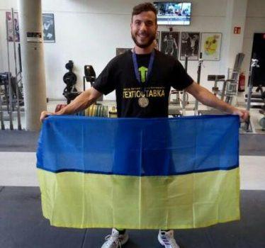 Спортсмен із Кіровоградщини виборов титул віце-чемпіона Європи