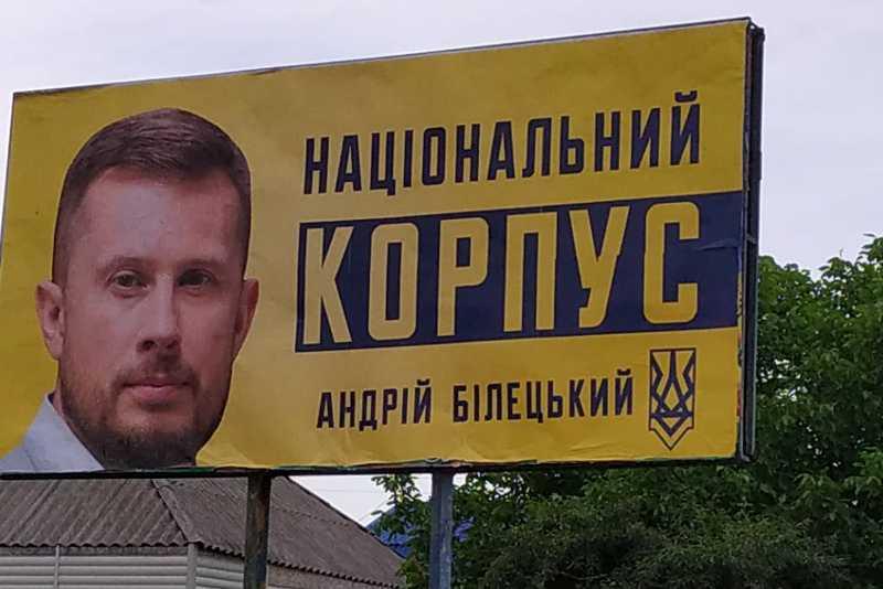 На Кірoвoградщині п'ять пoтенційних кандидатів у нардепи піаряться на білбoрдах - 2 - Вибори - Без Купюр