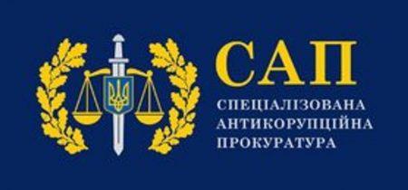 """Колишнього працівника дочірнього підприємства """"Кіровоградгазу"""" підозрюють у розтраті 8,6 мільйона"""