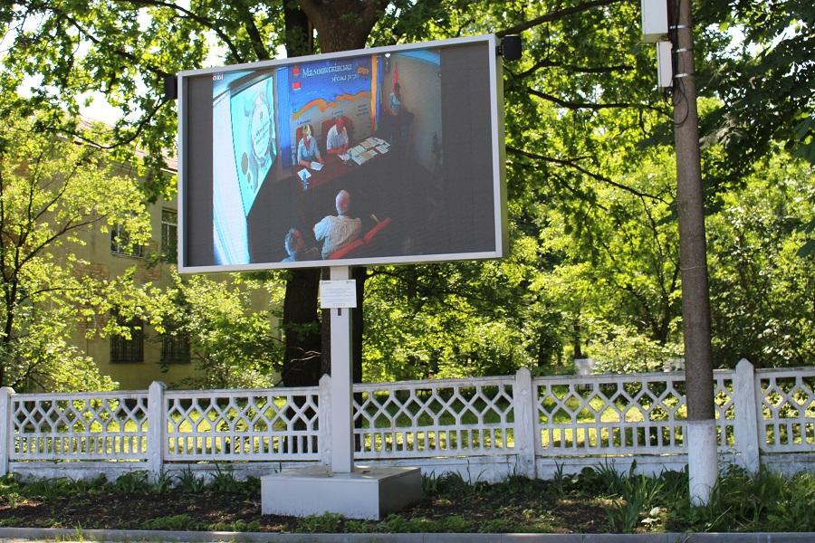 Без Купюр У райцентрі на Кіровоградщині сесії міськради транслюють на площі Події  Мала Виска Кіровоградщина