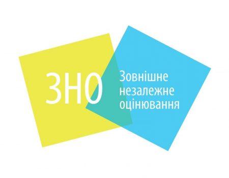 На Кіровоградщині складатимуть ЗНО більше 8 тисяч учасників