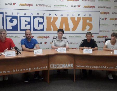 Як не бути владою і впливати на ситуацію з наркоманією в Кропивницькому