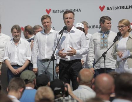 У Кропивницькому відбудеться мирна хода, приурочена тисячному дню перебування в полоні спецпризначенців 3 полку