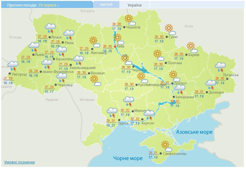 Без Купюр Синоптики розповіли, коли в Україні почне спадати спека Погода  Кіровоградщина