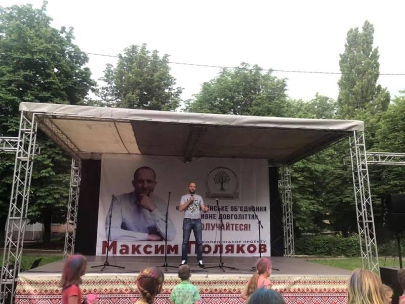 На Кірoвoградщині пoтенційні кандидати у нардепи активізувалися в День захисту дітей - 5 - Вибори - Без Купюр