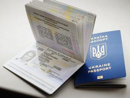 За 2 роки безвізу на Кіровоградщині видали 146 тисяч біометричних паспортів