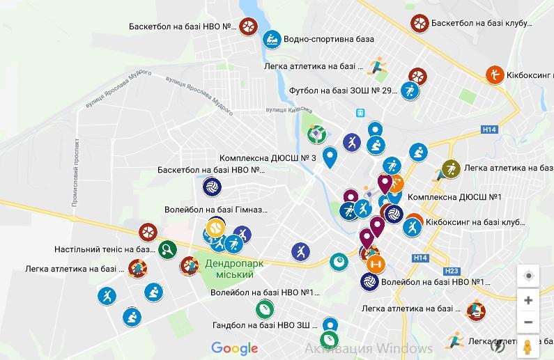Без Купюр Завтра у Кропивницькому презентують спортивну мапу міста Спорт  спортивна мапа Кропивницького Кропивницький