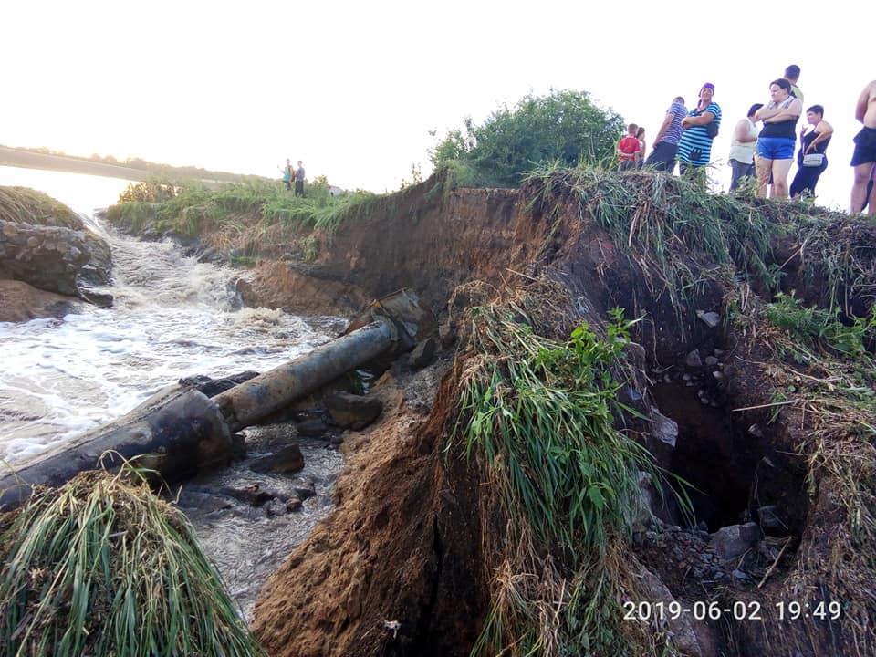 На Кіровоградщині унаслідок негоди зруйновано декілька гребель. ФОТО - 2 - Події - Без Купюр