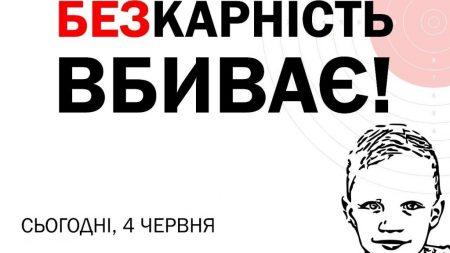 АвакOFF: у Кропивницькому пікетуватимуть управління Нацполіції