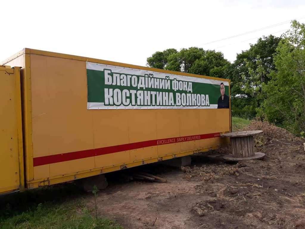 ОДА віддала в оренду Катеринівський пляж, там частково обмежили доступ до води - 2 - Життя - Без Купюр