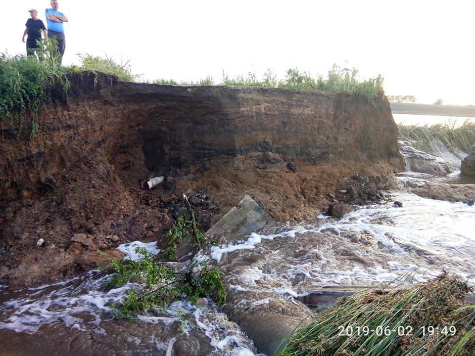 На Кіровоградщині унаслідок негоди зруйновано декілька гребель. ФОТО - 3 - Події - Без Купюр
