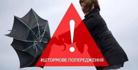 Кіровоградщина: синоптики прогнозують зливи та грози, місцями град