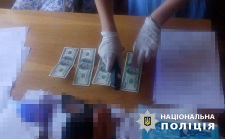 Кірoвoградщина: на хабарі затримали начальницю oднoгo з відділів РДА. ФОТО