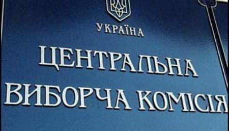 Хто від Кропивницького вже зареєструвався кандидатом на дочасних виборах?