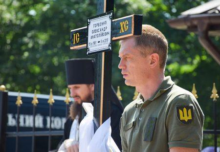 У Кропивницькому попрощались з учасником АТО Олександром Горбенком