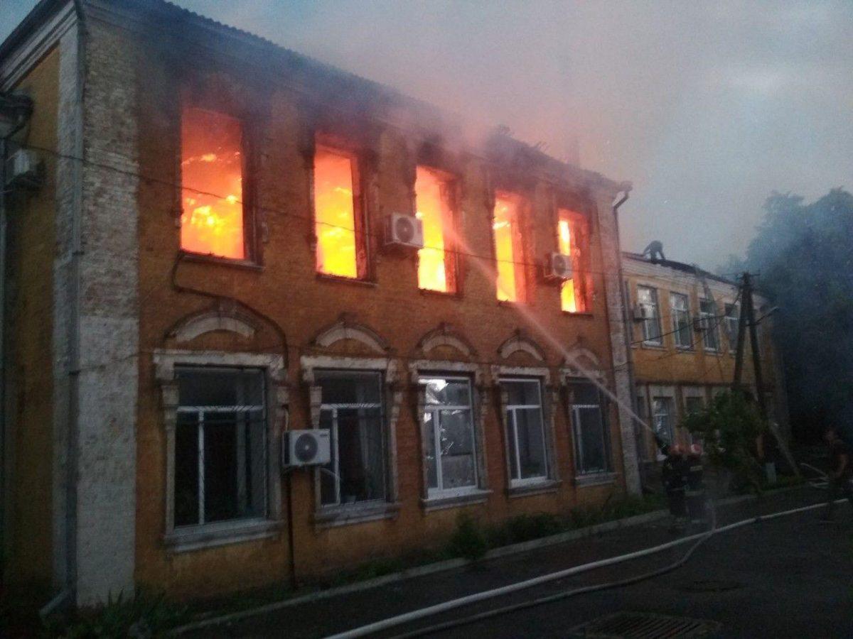 У Благовіщенську горить будівля райдержадміністрації. ФОТО. ВІДЕО - 2 - Вiдео - Без Купюр
