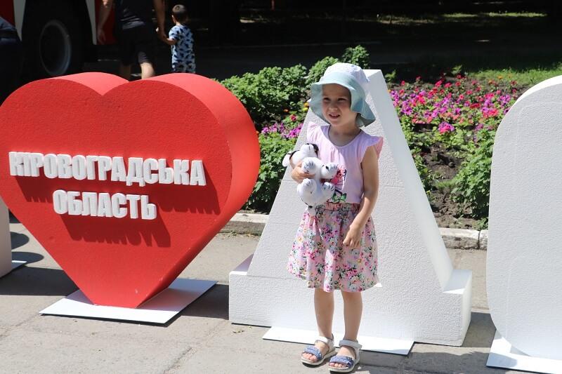 Як у Ковалівському парку святкували  День захисту дітей. ФОТО - 6 - Події - Без Купюр