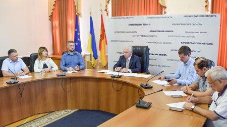 Регіональний розвиток без розвитку: у Кіровоградській ОДА обрали проекти, що профінансує ДФРР