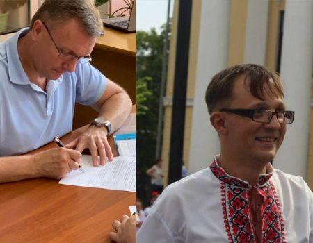 Горбунов відніс документи у ЦВК, ще один кандидат у нардепи від Кропивницького збирає гроші