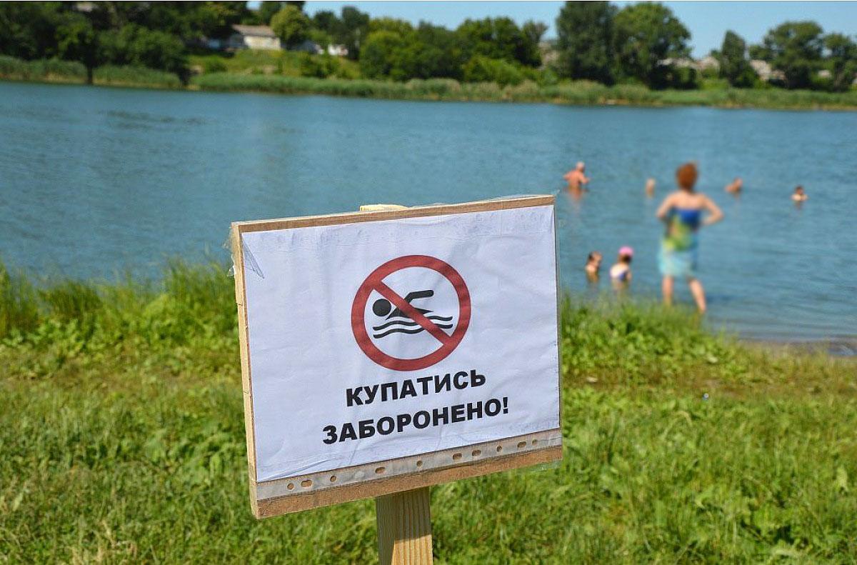 Без Купюр Купатися на пляжах Кропивницького небезпечно Життя  пляжі Кропивницький заборона