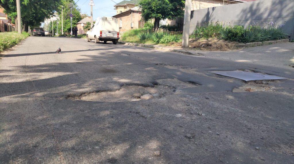 Без Купюр У Кропивницькому оголосили тендер на ремонт вулиці Архангельської Життя  Кропивницький
