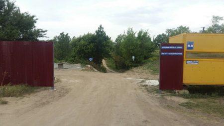 ОДА віддала в оренду Катеринівський пляж, там частково обмежили доступ до води