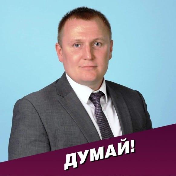 Заступник голови Світловодської РДА зібрався у нардепи - 1 - Політика - Без Купюр