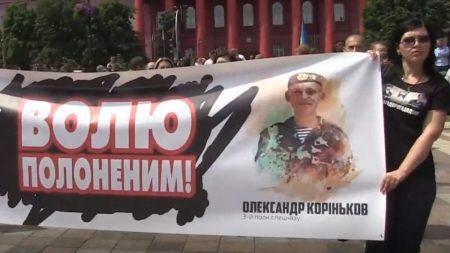 Рідні полонених із Кіровоградщини взяли участь у Марші за звільнення бранців Кремля в Києві