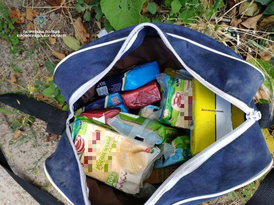 Без Купюр У Кропивницькому патрульні затримали молочного злодія Кримінал  магазин Кропивницький крадіжка Кіровоградщина