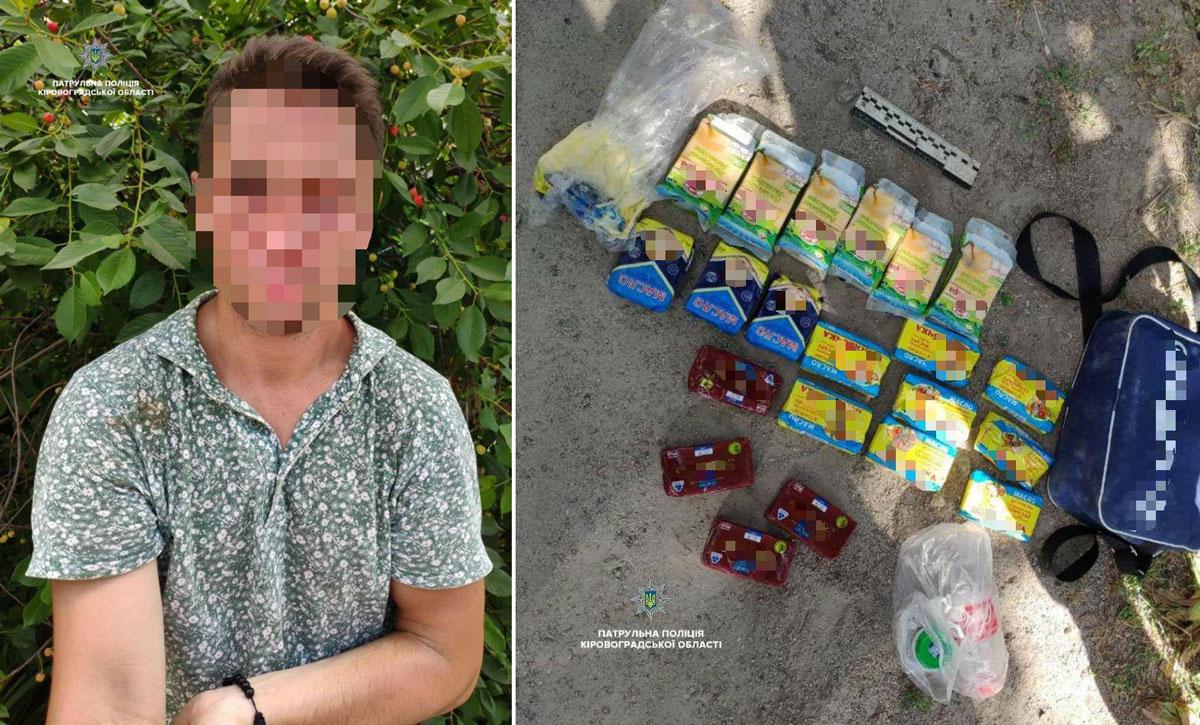 У Кропивницькому патрульні затримали молочного злодія - 2 - Кримінал - Без Купюр