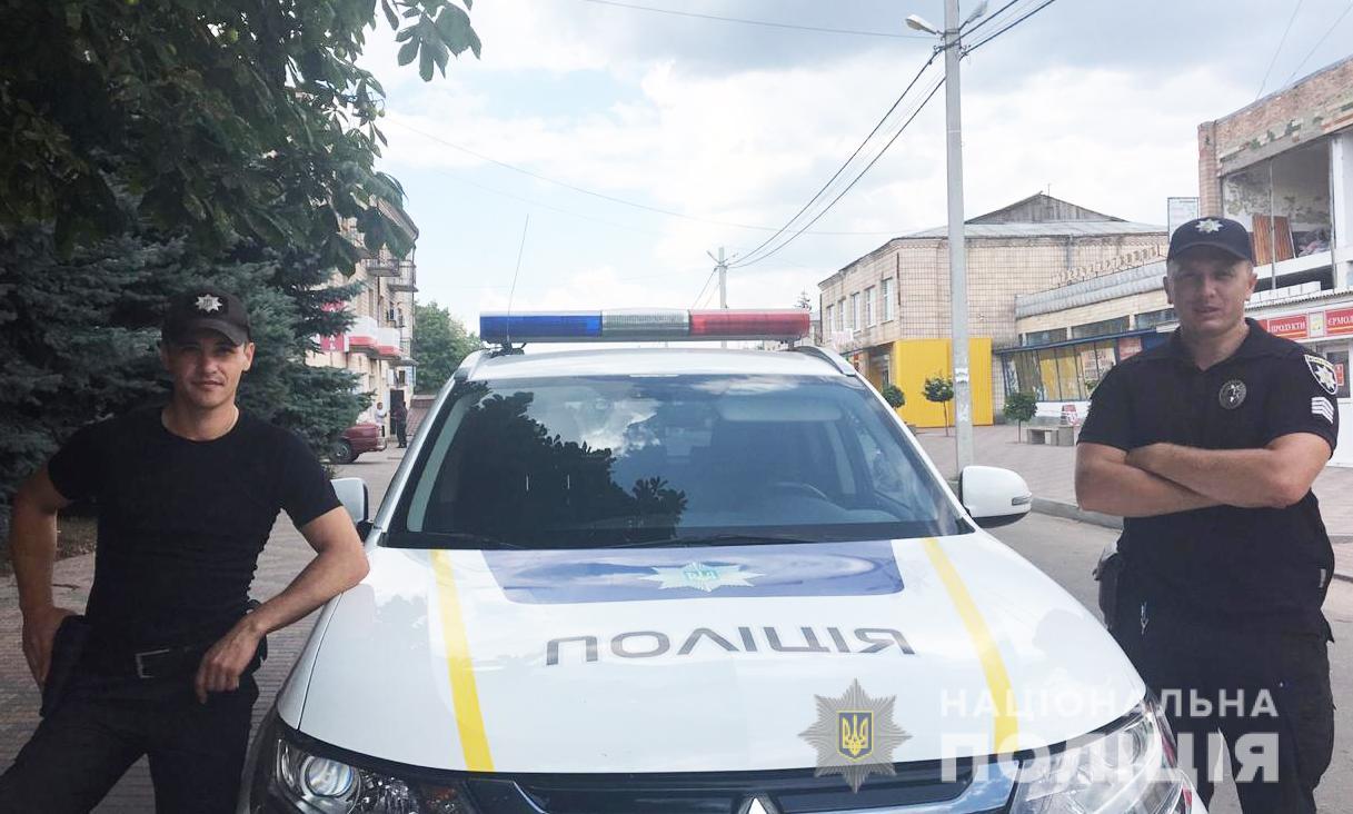 Без Купюр Поліцейські Кіровоградщини врятували життя чоловіку Життя  поліція Добровеличківка