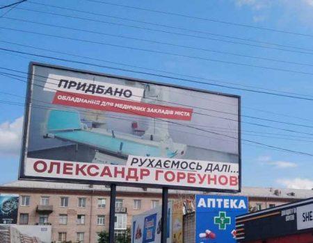 Кропивницький суд поновив на посаді декана Міжнародного факультету Донецького медвишу