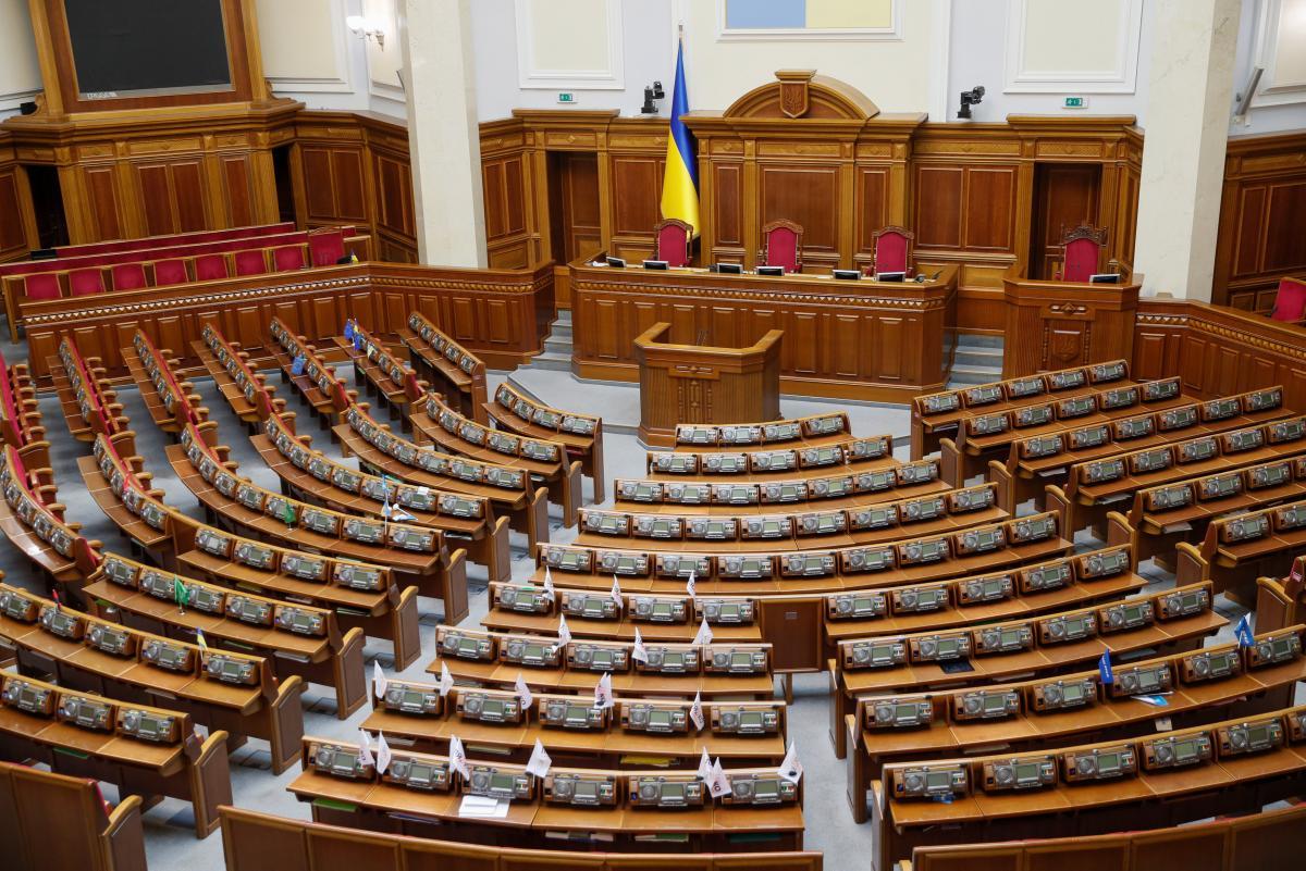 Хто від Кіровоградщини проходить до ВР за списками партій та по мажоритарці - 1 - Вибори - Без Купюр