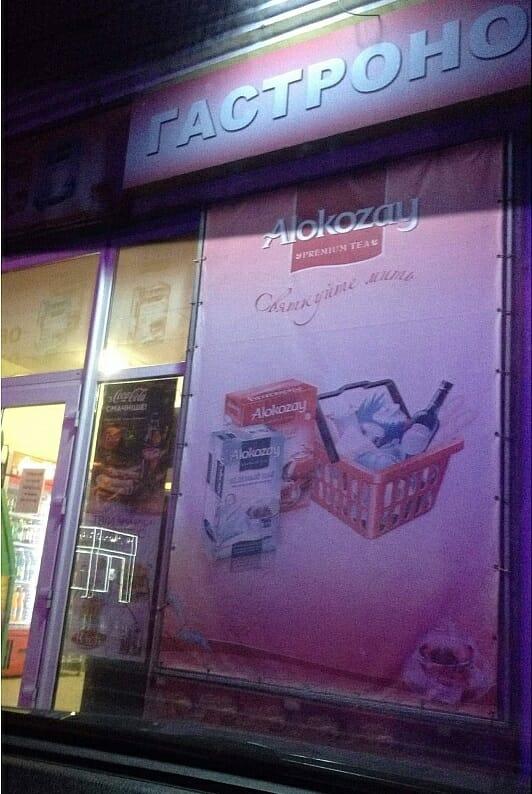 У Кропивницькому перевірили, які заклади продають алкоголь у вечірній час - 1 - Життя - Без Купюр