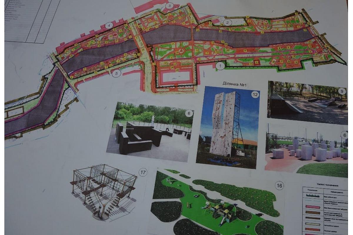 У міськраді Кропивницького розповіли про підготовку до реконструкції Набережної - 2 - Події - Без Купюр