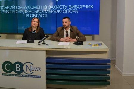 У Кропивницькому видавали по 2 бюлетені виборцям, які не мали права голосувати за мажоритарника