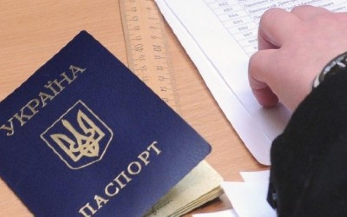 На Кіровоградщині на одній з дільниць проголосувало 12 чоловік без паспортів - 1 - Вибори - Без Купюр