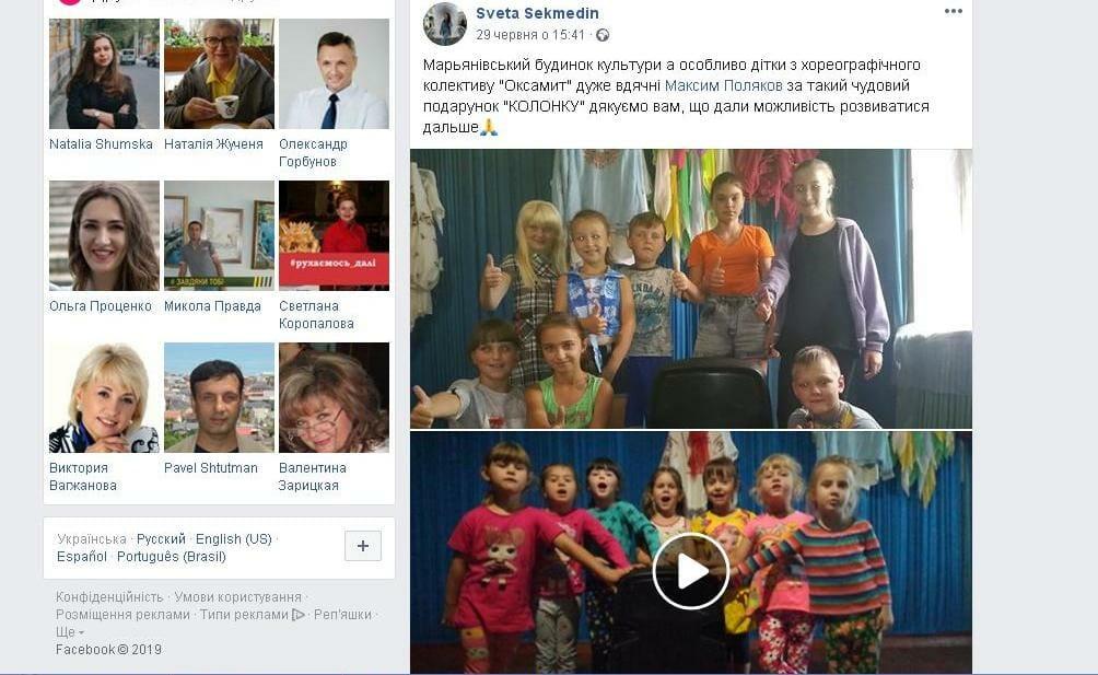 Кіровоградщина: представники ОПОРИ написали п'ять заяв щодо ймовірного підкупу виборців - 5 - Вибори - Без Купюр