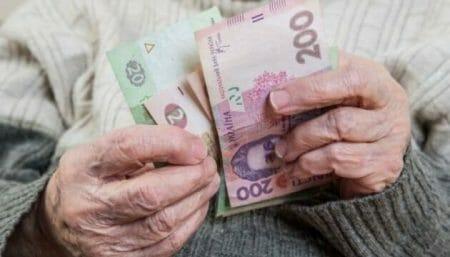 150 тисяч пенсіонерів Кіровоградщини отримуватимуть більші пенсії