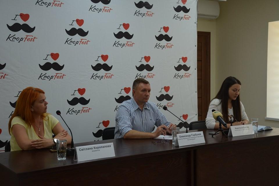 """Цьогоріч """"Кропфест"""" проведуть у липні перед виборами - 1 - Життя - Без Купюр"""