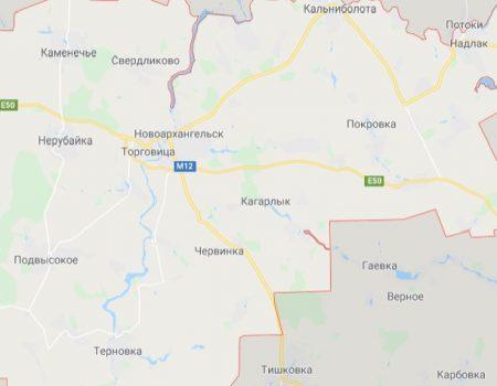 На Кіровоградщині кошти ДФРР використали з мільйонними порушеннями і збитками