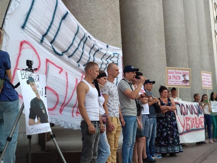 """Без Купюр У Кропивницькому відбулася акція """"Поліція вбиває"""" Життя  поліція мирна акція Кропивницький вбивство авто"""