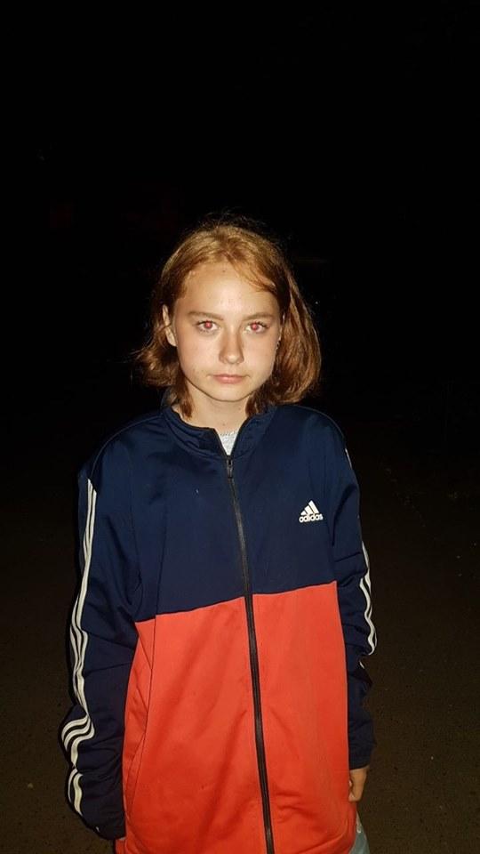 Без Купюр У Кропивницькому зникла 13-річна дівчинка. ФОТО. ОНОВЛЕНО Життя  розшук Кропивницький