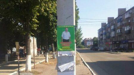 Центральна виборча комісія скасувала реєстрацію двох кандидатів у народні депутати з Кіровоградщини