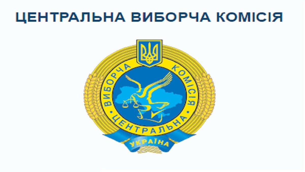Без Купюр Явка виборців на 12 годину в Кропивницькому Вибори  явка Кропивницький